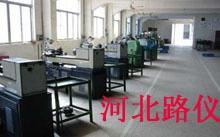 滄州路儀試驗儀器有限公司
