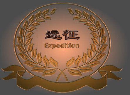 上海远征阀门厂有限公司