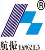 上海航振仪器仪表有限公司
