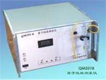 原子吸收测汞仪(双光束):