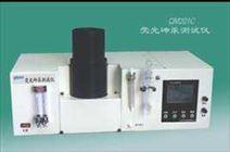 荧光绅汞检测仪