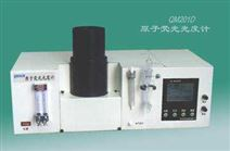 原子荧光光度计(对砷、汞、铅、镉特别优化)