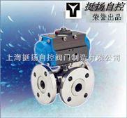 SMQ644(45)型-气动三通球阀
