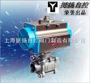 SMQ661F-气动三片式焊接球阀