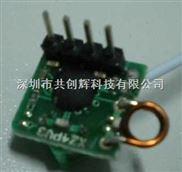 超小体积超低价单片式超再生无线接收 RF IC
