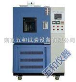 南京空气热老化试验箱的换气方法