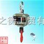 行车专用:3吨电子吊称、3吨电子吊钩秤,3吨吊钩秤,3吨直视吊秤