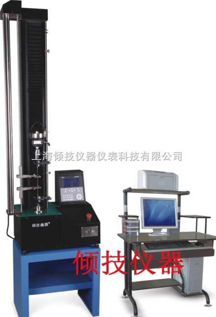 材料检测仪、材料拉力机、材料测试仪