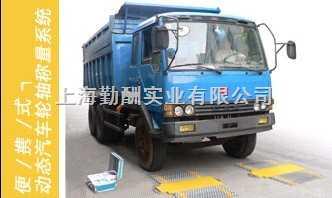 60吨电子汽车衡,上海磅秤直销价格,郑州便携式称重板