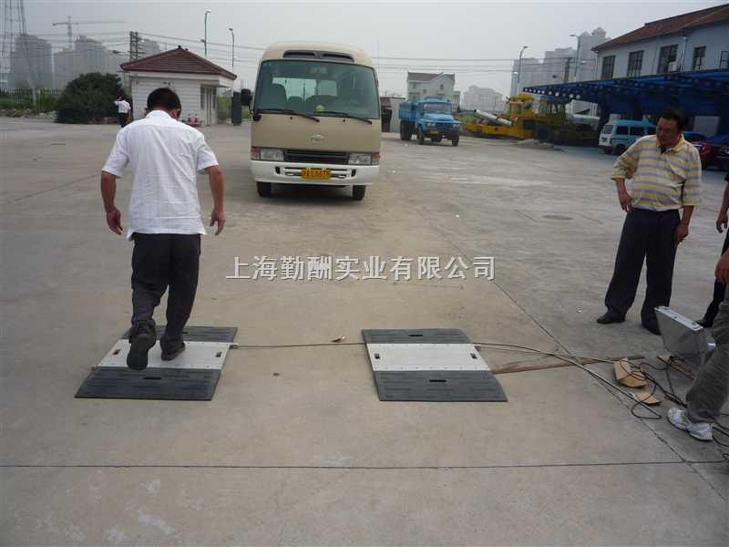80吨便携式称重板,塑料厂磅秤,宜春电子汽车衡