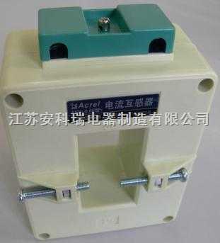 保护型电流互感器AKH-0.66P