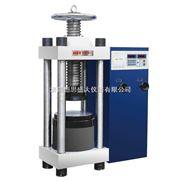 YES-2000数显压力试验机、砖石、水泥混凝土压力机