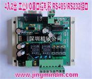 JMDM-COM4DI2DOMR多媒体控制器