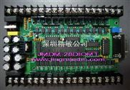 JMDM-28DIO-28点单片机控制板/串口控制器/步进电机控制器