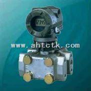 EJA440A高静压变送器