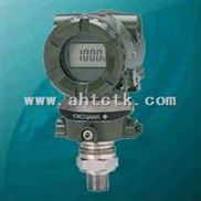 EJA510A绝对压力变送器/530A压力变送器