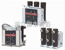 VS1-12型永磁户内高压真空断路器