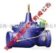 进口水力遥控浮球阀信息