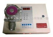 氢气泄露检测仪 |氢气泄漏报警器|氢气气体报警器