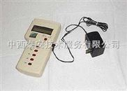 XU30-3S()-中西便携式水质分析仪(温度 盐度 溶解度 PH 氨氮 硫化氢)