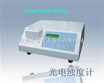 散射光浊度仪光电浊度计/台式浊度仪(0~100 ;0~200;0~500NTU,国产