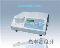 散射光浊度仪/光电浊度计/台式浊度仪(0~10 ;0~100;0~400;0~1000NTU,国产)