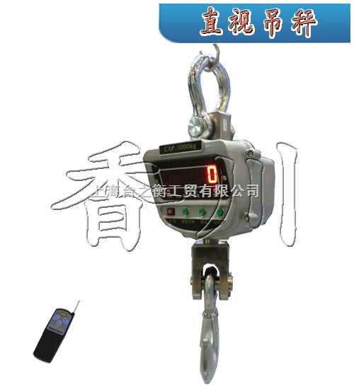50kg-15T(OCS-XZ-AAE)直视吊秤