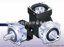 台湾APEX减速机伺服行星齿轮减速机*替换三菱伺服带减速机