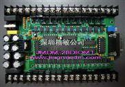 28点单片机控制板/串口控制器/步进电机控制器