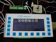 中文可编程运动控制器