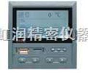 虹润NHR-7620/7620R系列-液晶液位<=>容积显示控制仪/记录仪