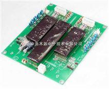 高隔离电压大功率驱动板