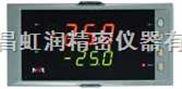 虹润NHR-5620系列-数字显示容积仪,虹润液位仪表,数显表