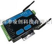 NwDevice-xx-NwDevice串口转WiFi串口服务器系列