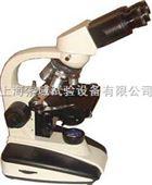 单目生物显微镜XSP-1CA 供应商 参数
