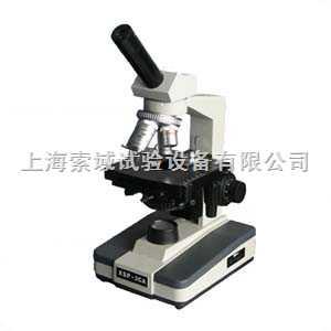 单目生物显微镜XSP-3CA 规格 报价