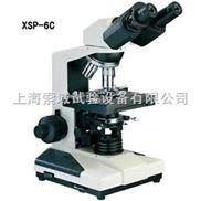 XSP-6C双目生物显微镜 规格 价格