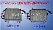 远程云台控制器,云台无线控制器,无线云台控制系统