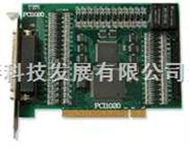 PCI总线运动控制卡 独立四轴运动 阿尔泰科技