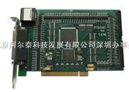 PCI总线运动控制卡 独立8轴驱动 阿尔泰科技