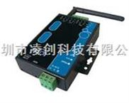 NwDevice串口转3G/3.5G外置式高性能无线串口服务器系列