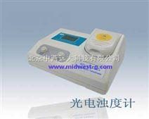 光电浊度计/ 型号:XU12WZT-1(XZ-1升级产品)库号:M117670