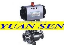 Q681气动卡箍快装式卫生球阀
