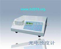台式浊度仪(0~10 ;0~100;0~200NTU) 型号:XU12WZ