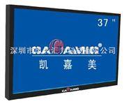 37寸凯嘉美液晶彩色监视器,高清液晶监视器