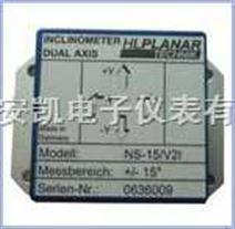 NS-45/V2I双轴倾角传感器