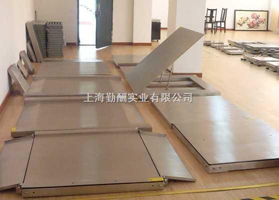 化工厂防爆秤,防爆单层地磅/碳钢,300公斤单层地磅/碳钢