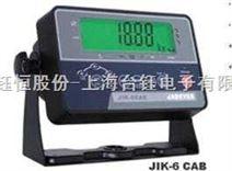 钰恒JIK6系列称重仪表/显示器