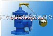液压水位控制阀(DN100)