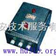 防水防尘防腐光控照明配电箱